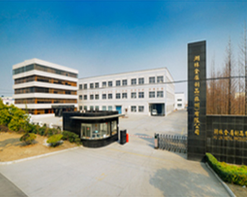 Kunshan Huhua metal products
